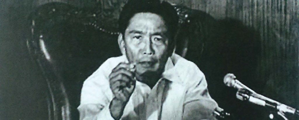 NEVERFORGET Marcos Martial Law